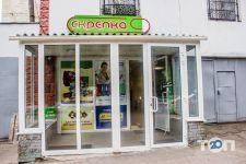Скрєпка, магазин канцелярії - фото 1