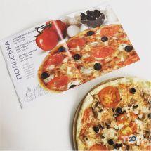 Skypizza безкоштовна експрес-доставка піци - фото 2