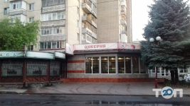 Слов'янський базар, бар-бістро - фото 1