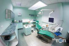 Сучасна стоматологія, стоматолоогічна клініка - фото 1