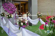 Стильне весілля, весільна агенція - фото 1