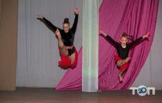 Данс Центр, студія танцю - фото 1