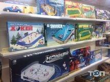 Носорог, супермаркет дитячих товарів - фото 1