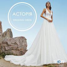 Astoria wedding salon, весільний салон - фото 1