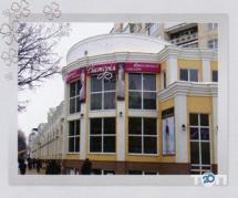 """Весільний салон """"Вікторія"""" - фото 1"""