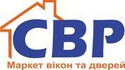 Логотип СВР маркет окон и дверей г. Тернополь