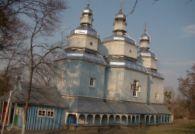 Свято-Миколаївський храм - фото 1