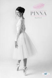 Pinna Ballet, танцювальна студія - фото 1
