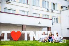 Тернопільський національний економічний університет - фото 1