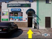 ТИТАН-АВТО, автомагазин - фото 1