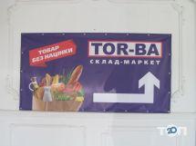 Торба, маркет - фото 1