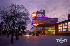 Глобал UA, торгово-розважальний центр - фото 4