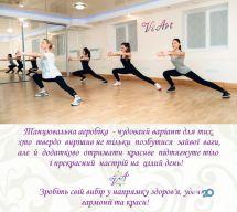 ViArt , центр здоров'я та краси - фото 87