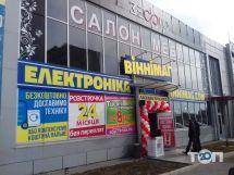 Віннімаг, магазин побутової техніки - фото 1