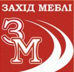 Логотип Запад Мебель г. Тернополь