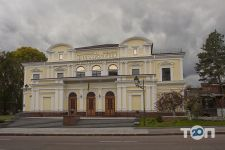 Житомирська обласна філармонія ім. С.Ріхтера - фото 1