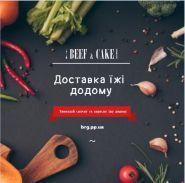 BEEF & CAKE, ресторан фото