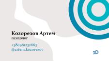 Козорезов Артем, психолог фото