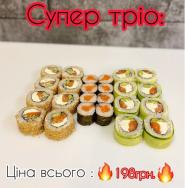 Sushi Хіт, суші-бар фото