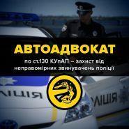 Адвокат Грабчук О.В. фото
