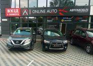 Online Auto, авто из США, Европы и Канады фото