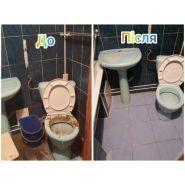 MEGA Clean фото
