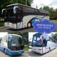 Туры по Украине, туристическое агентство фото