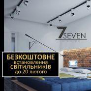 Seven Steli, натяжні стелі фото