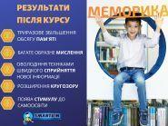 Smartum, академия развития интеллекта фото