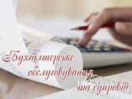 ЧП Микитюк А.Е. фото