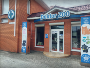 Doctor Zoo, ветеринарна клініка - фото 1