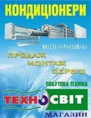 Техносвіт - фото 1