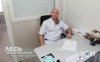 Лесь Віталій Михайлович, лікар-хірург-проктолог - фото 4