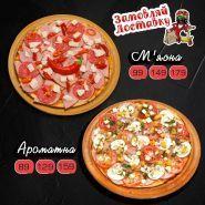 Chili Pizza,  сеть пиццерий фото