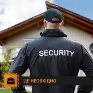 Фортеця-Гарант, послуги по пультовій охороні об'єктів фото