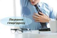 My secret, клініка естетичної гінекології та косметології фото