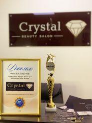 Crystal Beauty Salon, салон краси фото
