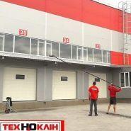 ТЕХНОКЛИН, клининговая компания фото