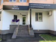 Tilo House, салон краси фото