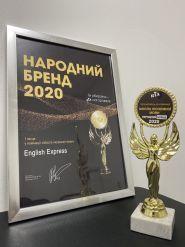 English Express, центр вивчення іноземних мов фото