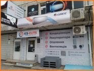 Ice-Elite, опалення і кондиціонування фото