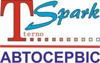 Terno Spark, автосервіс фото
