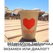Irens, шлюбне агентство фото