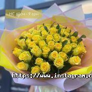 Million Flowers, магазин квітів фото