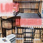 M-Fox, сеть магазинов мебельной фурнитуры фото
