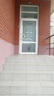 Клініка репродуктивної медицини доктора Айзятуловой фото