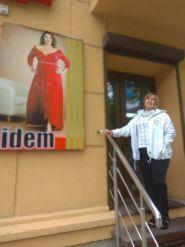 ІДЕМ, магазин женской одежды фото