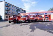 Государственная пожарно-спасательная часть ГУ ГСЧС Украины в Одесской области, пожарная охрана - фото 1
