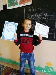 Perfect Leo, элитная языковая школа фото