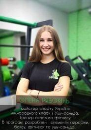 EGO fitness school, тренажерный зал фото